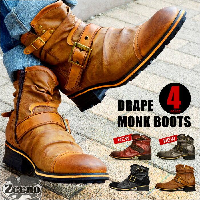 メンズ ブーツ メンズブーツ ドレープブーツ エンジニアブーツ ショートブーツ ビンテージ…...:shoe-square:10001043