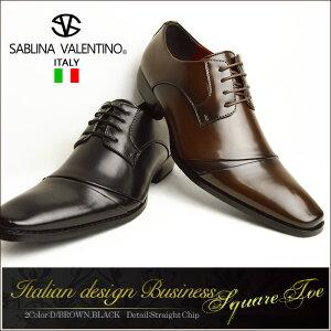 ビジネス シューズ イタリアン デザイン スクエアトゥ ストレート フォーマル