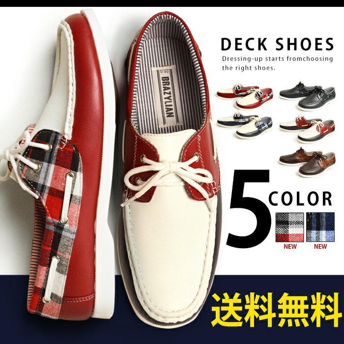 【送料無料】デッキシューズ メンズ ドライビングシューズ 靴 メンズ スニーカー エスパド…...:shoe-square:10001483