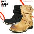 【送料無料】メンズブーツ ビンテージ加工ドレープブーツ エンジニアブーツ メンズブーツ エンジニアブーツ メンズ スエードブーツ Men's boots メンズブーツ am517/2015春夏新作