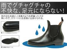メンズブーツ防水レインサイドゴアブーツ