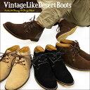 【送料無料】メンズ ブーツ メンズ 靴 デザートブーツ ヴィンテージ カジュアルシューズ スウェード スエードブーツ チャッカーブーツ チャッカブーツ クレープソール メンズ ブーツ Men's boots 200/【あす楽対応】2016春夏 ギフト