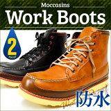 【防水 防寒】メンズブーツ レインブーツ ワークブーツ 軽量 レインシューズ スノーブーツ メンズ ブーツ スノーシューズ アウトドア 靴 Men''s boots/【あす楽対応】2015春夏新作