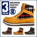 【到着後レビューで4,980円】防水 防寒 靴 ブーツ メンズ マウンテンブーツ スノーシューズ ワークブーツ チェック柄 レインブーツ 軽量 消臭 レインシューズ スノーブーツ 靴 Men's boots/【あす楽対応】