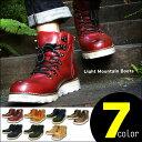 【ポイント10倍+送料無料】【到着後レビューで4,980円】メンズ ブーツ マウンテンブーツ +6cmUPインソールSET ショートブーツ ワークブーツ スエード REDWING レッドウイング Danner ダナー好きに Men's boots Zeeno ジーノ/【あす楽対応】