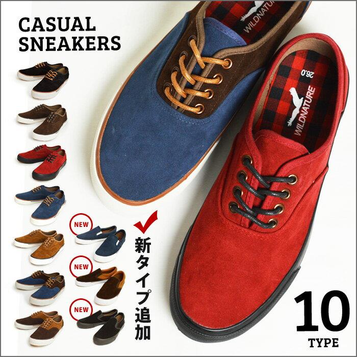 【送料無料】 靴 メンズ スニーカー カジュアルシューズ 大人 キャンバス メンズシューズ…...:shoe-square:10000826