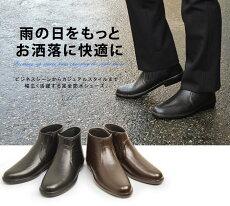 http://image.rakuten.co.jp/shoe-square/cabinet/item/3500_point_02.jpg