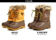 スノーブーツ子供ウィンターブーツビーンブーツスノーシューズレインブーツ防水防寒防滑キッズ長靴