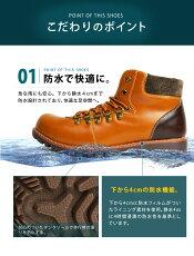 防水ブーツメンズブーツレインシューズレインブーツマウンテンブーツワークブーツ防水