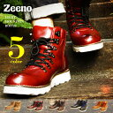 メンズ ブーツ メンズブーツ マウンテンブーツ +2.5cmUPインソールSET セット ショートブーツ ワークブーツ サイドジップ スエード ヴィンテージ シークレットシューズ 靴 メンズシューズ Zeeno ジーノ/2017 夏新作 ギフト