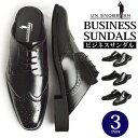 ビジネスサンダル ビジネスシューズ メンズ 革靴 スリッポン ストレートチップ