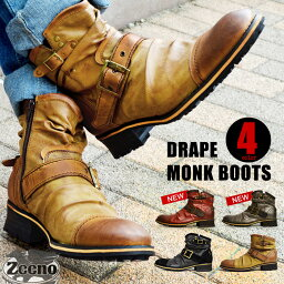 メンズ ブーツ メンズブーツ ドレープブーツ エンジニアブーツ <strong>ショートブーツ</strong> ビンテージブーツ サイドジッパー ワークブーツ スエード ベルト 通販 人気 靴 メンズシューズ 男 Zeeno ジーノ/2020 夏新作