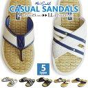 【送料無料】サンダル メンズ クロスサンダル トングサンダル コンフォートサンダル クロスベルト フラットサンダル ビーチサンダル 大人 防滑 軽量 屈曲 靴 メンズシューズ 【取り寄せ】