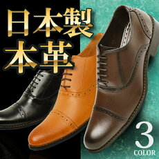 ビジネス靴レースアップレザー脚長ロングノーズ幅広3EEE冠婚葬祭防滑