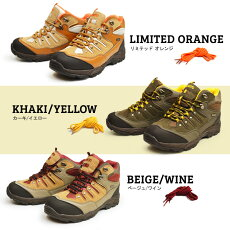 トレッキングシューズ登山靴メンズブーツメンズ靴アウトドアシューズハイキング防水防滑幅広撥水