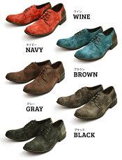 カジュアルシューズスムーススエード人気靴スニーカーチャッカブーツオックスフォードレースアップシューズビジネスシューズレースアップ靴男