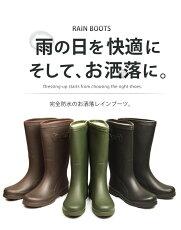 レインブーツメンズブーツレインシューズメンズ防水防滑長靴ロングブーツ安全靴ラバー