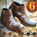 メンズ ブーツ メンズブーツ ショートブーツ ドレープブーツ エンジニアブーツ ワークブーツ Wサイドジッパー フォーマル ペコス チャッカブーツ メンズ 人気 靴 メンズシューズ 革靴 ビジネス 男 Zeeno ジーノ ze2789/2016春夏 ギフト
