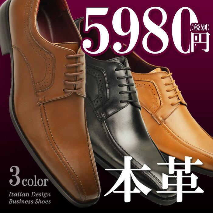 ビジネスシューズ 本革 日本製 メンズ 革靴 イタリアンデザイン スワールモカ レースアッ…...:shoe-square:10001466