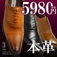 ビジネスシューズ 本革 日本製 メンズ 革靴 イタリアンデザイン ストレートチップ レースアップ スクエアトゥ メンズ ビジネス レザー メダリオン 紳士靴 メンズシューズ ze402/【あす楽対応】2016 夏 ギフト