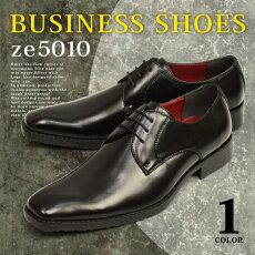 ビジネスシューズビジネスシューズ靴メンズ紳士靴紐靴レースアップ革靴プレーントゥZeenoジーノ