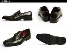 ビジネスシューズ革靴ビジネスシューズ靴メンズ紳士靴革靴スワールモカビット