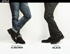靴メンズ本革日本製KANZAN消臭制菌吸水速乾バクテシャットメンズシューズカジュアルシューズスウェードスエードビジネスシューズビジネス革靴