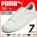 PUMA プーマ Court Point Vulc Classic コートポイントバルククラシック スニーカー カジュ