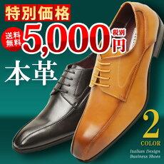 本革日本製ビジネスシューズスワールモカスリッポンレースアップ