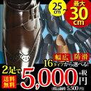 【送料無料】ビジネスシューズ メンズ 革靴 2足セット 16種類から選べる福袋 SET ビジ