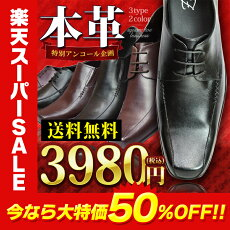 本革ビジネスシューズ革靴レザースクエアトゥレースアップスリッポンスワールモカフォーマル艶靴革靴Bataバータ
