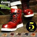 メンズ ブーツ メンズブーツ マウンテンブーツ +2.5cmUPインソールSET セット ショートブーツ ワークブーツ サイドジップ スエード ヴィンテージ シークレットシューズ 靴 メンズシューズ Zeeno ジーノ/【あす楽対応】2020 春 新生活
