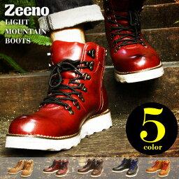 メンズ <strong>ブーツ</strong> メンズ<strong>ブーツ</strong> マウンテン<strong>ブーツ</strong> +2.5cmUPインソールSET セット ショート<strong>ブーツ</strong> ワーク<strong>ブーツ</strong> サイドジップ スエード ヴィンテージ シークレットシューズ 靴 メンズシューズ Zeeno ジーノ/【あす楽対応】2020 冬 クリアランス
