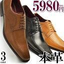 ビジネスシューズ 本革 日本製 靴 メンズ 革靴 イタリ