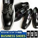 ショッピング軽量 ビジネスシューズ メンズ 紳士靴 革靴 ビジネススニーカー ウォーキング コンフォート 軽量 ドレスシューズ 幅広 3EEE ストレートチップ ビットローファー 靴/2020 夏新作