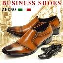 【送料無料】ビジネスシューズ 靴 メンズ ビジネス メンズ スクエアトゥ スリッポン ビジネスシューズ 革靴 脚長 イタリアンデザイン 紳士靴 靴 メンズ 通勤通学 シークレットシューズ ヒールアップ ze2011【★】/【あす楽対応】2021 秋新作