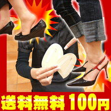 "! Fits perfectly in the insoles of the pumps only 100 yen! Insole shoe store use one set only 100 yen! Cash on delivery possible, included non ' in shipping ' ""per person up to 5 pairs ' grew in this insole shoes"" revival! ' For women's shoes"