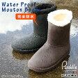 完全防水 ムートンブーツ スタイリッシュ ヨーロピアン デザイン Made in Romania/ウォータープルーフ/防寒/ブーツ/ファー【メンズ】【あす楽対応】