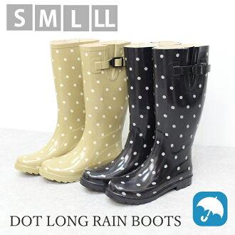 Easy Chin pettanko pettanko ロングレイン boots (polka dot )