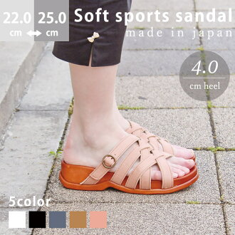 Pettanko pettanko 履けて casual sandal spots and soft or easy Chin ★
