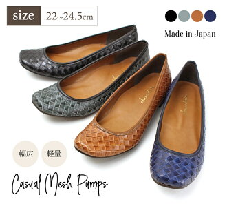 Squat-down mesh pettanko pettanko simple cutter pumps ☆