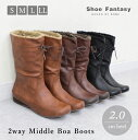 Mouton middle boots [two pairs of  autumn clothing lucky bags free shipping by review entry] with ribbon pretty quietly [tomorrow easy correspondence]