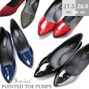 Absolute need! Pointed pumps! Design, abundant カラーバリエ, 履 きやすさ, low-elasticity cushion… Please compare it and is quality more than a price! ! I make an outstanding performance throughout the year on the rainy day! [two pairs of lucky bags for autumn] [two pairs of lucky bags for spring] [tomorrow easy correspondence]