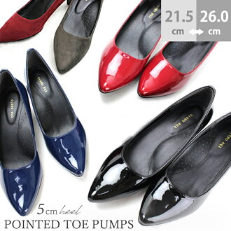 Absolutely a must! -Pointed pumps! Low-rebound cushion with rich kalabari. The price more than quality!