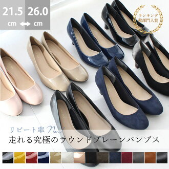 Compare the required ★ enamel toe pumps! The price more than quality