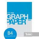 B4 9.1mm����� �ȥ졼���ڡ��ѡ� 50g / m2 ������ 50�����ڱɻ�ȡ��ȥ��ޥ�ۡڥǥ������������ʡ��ɼ�ʸ��谷������åס��ȥ⥨Ʋ��