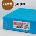 クラフト紙 A4 クラフトペーパー特厚口120g/m2 50...