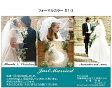 【結婚報告はがき 結婚報告ハガキ 作成 印刷 (30枚)】 D1-3 表示価格は30枚の料金です。 10枚単位での追加注文もOKです。年賀状、暑中見舞いにもお勧め。WEGG