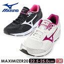 MIZUNO ミズノ MAXIMIZER20 マキシマイザー レディース ジョギングスニーカー ランニングスニーカー K1GA1801 ホワイト×パープル ブラック×ホワイト×ピンク マキシマイザー20W