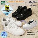 防水 レディース スニーカー コート コートスニーカー 軽量 軽いシューマートオリジナル《PEACE PROJECT》ピースプロジェクト【PEACE-152】